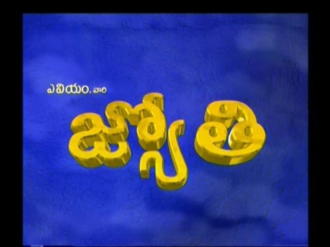 Jyothi - Title Song