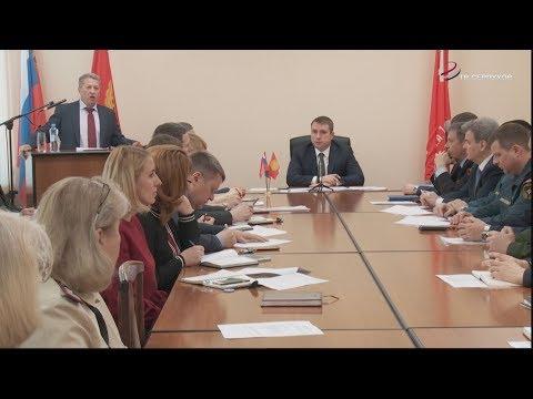 Опреративное совещание в администрации Серпухова