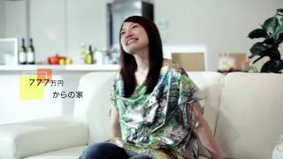 北海道の住宅メーカー、ジョイフルホームのTVCMです。旭川のアーティス...