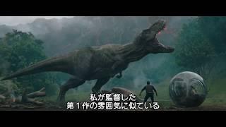 『ジュラシック・ワールド/炎の王国』特別映像<The Jurassic Legacy> thumbnail