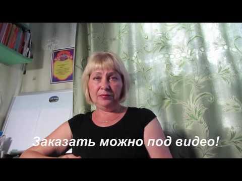 Крем Артропант в Новосибирске.Крем Артропант для суставов