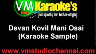 Devan Kovil Mani Osai (Karaoke Sample)