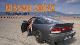 Nissan 200sx: Болгарский дрифт