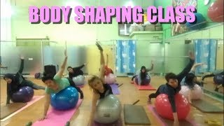 BODY SHAPING | WORKOUT | CLASS |