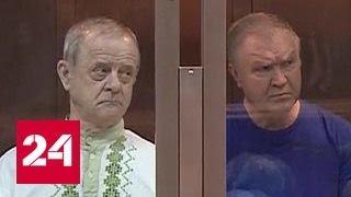 Квачков по новому делу получил 1,5 года за экстремизм