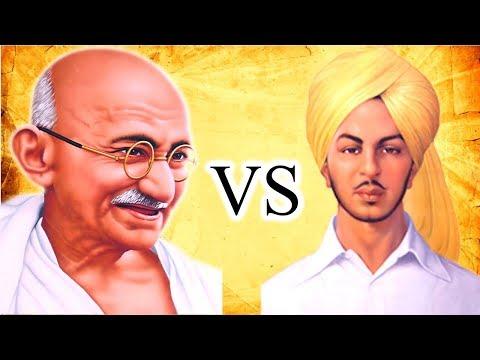 कौन सही था - गाँधी या भगत सिंह // MAHATMA GANDHI VS BHAGAT SINGH