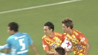 長谷川 悠(清水)が左後方からのクロスボールを頭で流し込み、2試合連...