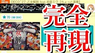 【基本毎日20時投稿!!!】 実況者:ころん チャンネル⇒(https://www...