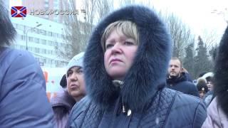 Митинг в Донецке в поддержку резолюции ООН(Суббота 18 февраля не порадовала жителей города хорошей погодой, промозглый ветер со снегом продувал всех,..., 2017-02-18T15:24:18.000Z)