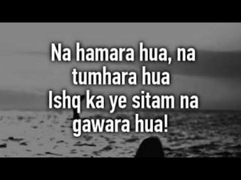 💓 Na Hamara Hua Na Tumhara hua 💓| Dua Sawre| WhatsApp status