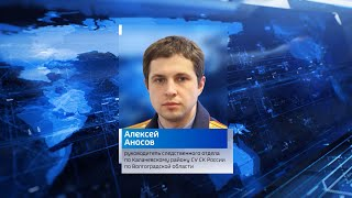 Житель Калача-на-Дону напал с ножом на малолетнего брата