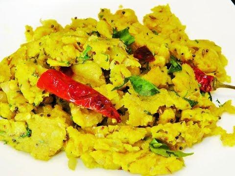 उकडपेंडी | How to make Ukadpendi Health BreakFast Recipe | MadhurasRecipe