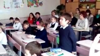 Открытый урок английского языка во 2-м классе (часть 2)