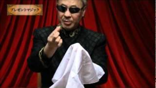 Repeat youtube video Mr.マリック 世界で一番ウケるマジック!