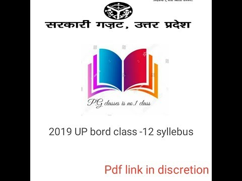 new syllabus for up board 2019 based on NCERT     - Myhiton