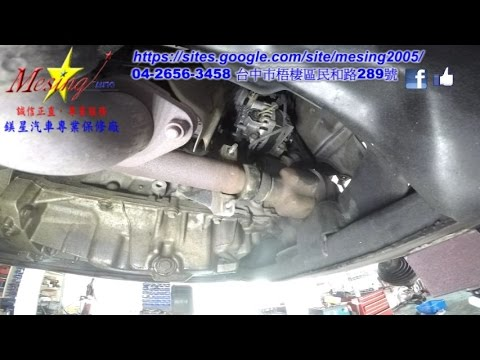 Drive Shaft Intermediate Bearing Noise Replacement On A Ford