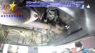 Drive Shaft Intermediate Bearing Noise Replacement on a FORD Mondeo Mk3 2.0L 2002~2007 DURATEC-HE CD