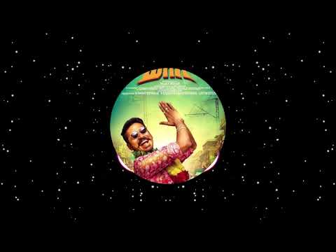 Maari - Bagulu Odayum Dagulu Mari 8d Audio Song | Best Mass Kuthu Hits Tamil 8d Audio Songs