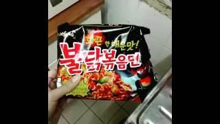 KOREAN SPICY NOODLES |试煮韩国辣面*宵夜