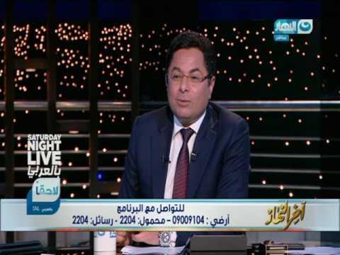 خالد أبو بكر:احنا محتاجين فرق تنافس الأهلي محتاجين نشعر بمنافسة حقيقية.. وخيري رمضان يرد!!