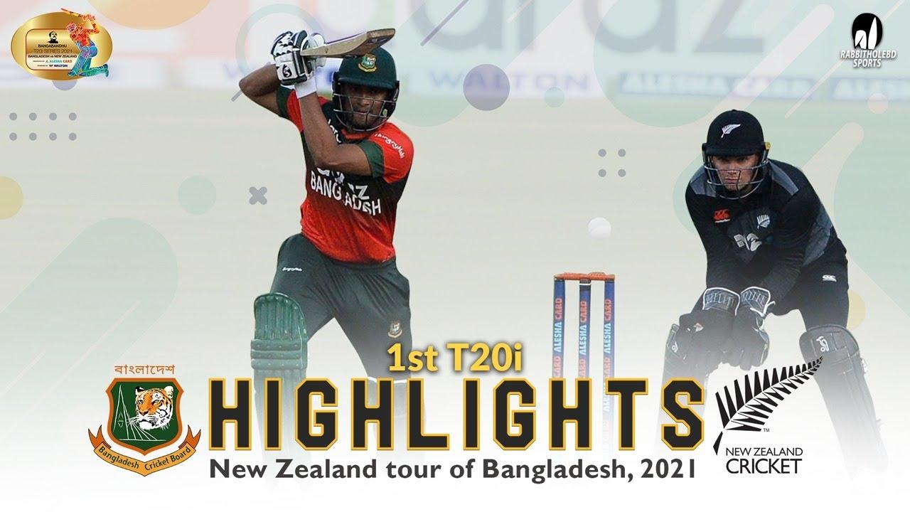 Download Bangladesh vs New Zealand Highlights    1st T20i    New Zealand Tour of Bangladesh 2021