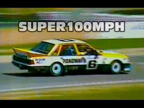 1984 Bathurst 1000 - Chasing Brock