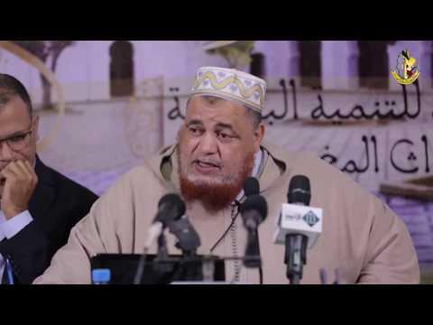 الحكمة من تعدد زوجات االنبي صلى الله عليه وسلم - الشيخ عبد اللطيف زاهد