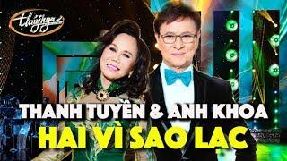 Thanh Tuyền & Anh Khoa - Hai Vì Sao Lạc (Anh Việt Thu) PBN 126