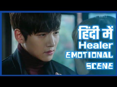 Download Healer- Emotional Scene |Hindi Dubbed| Korean Drama In Hindi