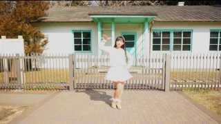 I LOVE Uのあいりが東京の代々木公園オリンピック選手宿泊棟の前で「I♥...