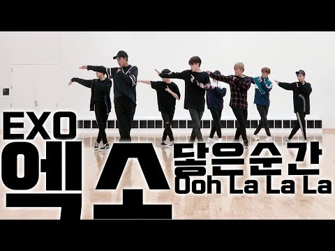 Exo 엑소 - Ooh La La La 닿은순간 Dance Practice (Tempo Album) Dance Cover + (MIRRORED)
