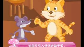 【经典故事】「经典故事」#经典故事,52猫和老鼠做朋友...