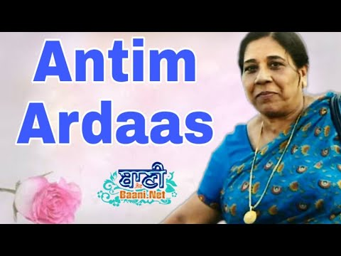 Live-Now-Antim-Ardaas-Kamla-Kapoor-G-Nanakpiao-Sahib-22-June-2021