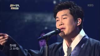 불후의명곡 - 남상일, 구성진 소리로 열창 ´낭만에 대하여´.20160213