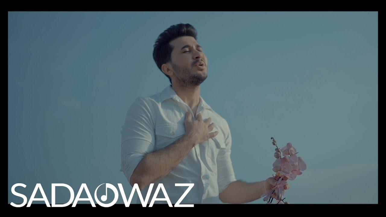Myrat Öwez - Minnetdar Eje (Official Video)