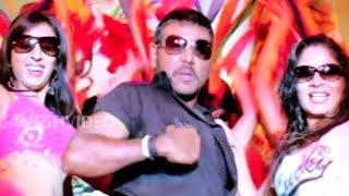 Don Songs - Dhada Puttistha - Akkineni Nagarjuna, Raghava Lawrence -  Ganesh Videos