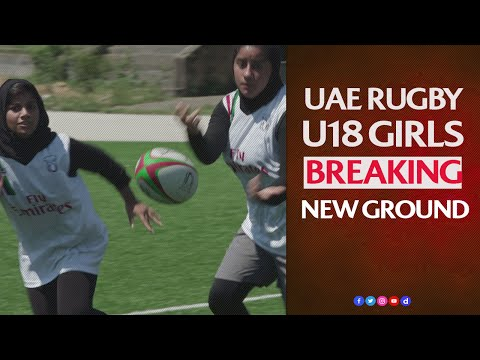 Breaking down barriers: UAE U18 girls