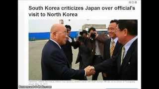 South Korea criticizes Japan over official