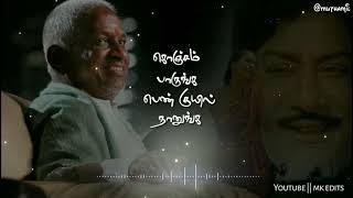 Poongatru Thirumbuma 💞Song WhatsApp Status Tamil