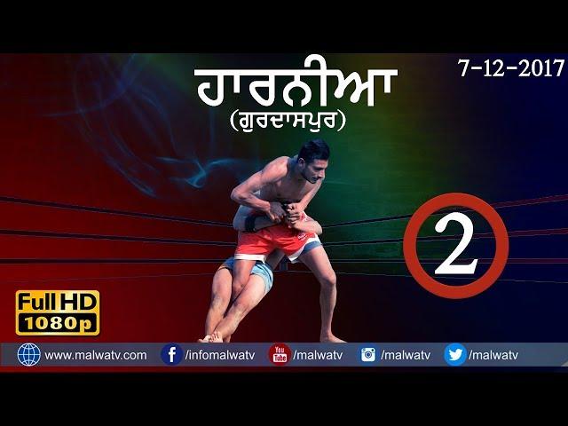 HARNIAN (Gurdaspur) 🔴 KABADDI CUP - 2017 🔴 Part 2nd 🔴 FULL HD