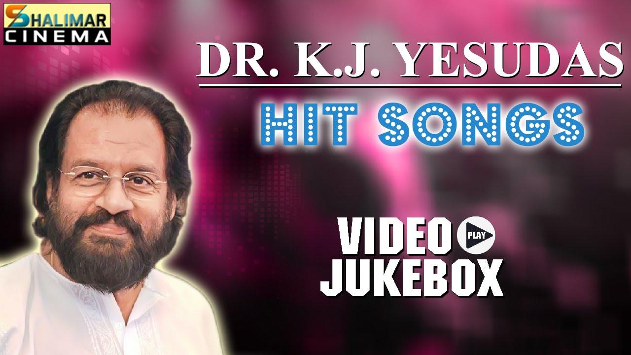 K.J. Yesudas Telugu Hits