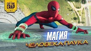 В чем секрет Человека-Паука от Marvel Studios?