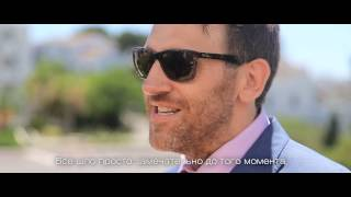 Mallorca   Alyona & Ross   Wedding movie
