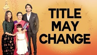 Title May Change - Kuch Rang Pyar Ke Aise Bhi - Hot News - Sony TV Serial