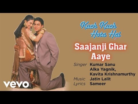 Saajanji Ghar Aaye - Official Audio Song |...