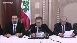 السنيورة: ملتزمون بتأييدنا الكامل للسعودية