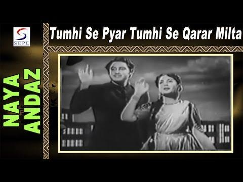 Tumhi Se Pyar Tumhi Se Qarar | Shamshad Begum, Kishore Kumar @ Naya Andaz | Kishore Kumar