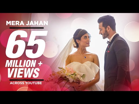Mera Jahan Video Song | Gajendra Verma |...
