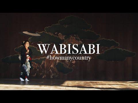 How Many Country x JAPAN - WABI SABI