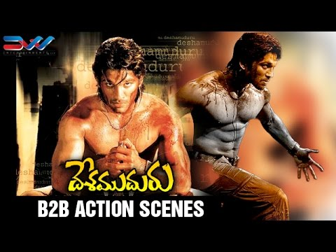 Desamuduru Back 2 Back Action Scenes | Allu Arjun | Hansika | Pradeep Rawat | Ajay | Puri Jagannadh